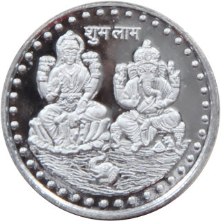 10 gm silver coin price in india / Rhea coin location games