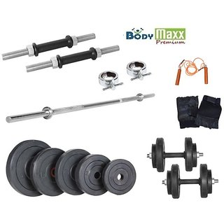 BODY MAXX 100 KG WEIGHT LIFTING HOME GYM PACKAGE +...