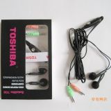 Toshiba Earphone Headset Toshiba Notebook Headset Pc Headset Voice Chat 2 M Wire