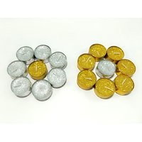 EPC Diwali Diya - Set Of 16 Pcs