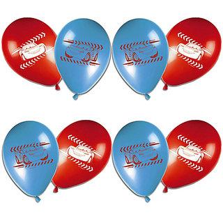 Cars - Printed Balloons