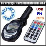 Car Mp3 Fm Modulator With Remote And Cable En