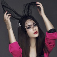 Fancy Dress Costume Party Black Rabbit Long Ears Headband With Lace Mask Large