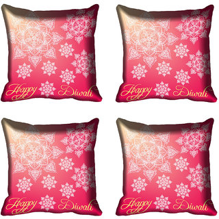 meSleep Happy Diwali Digital Printed Cushion Cover (16x16)