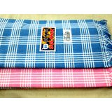 COTTON TOWELS--a Set Of Two South Indian Towels