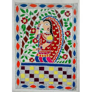 Madhubani Painting (Waiting for you)
