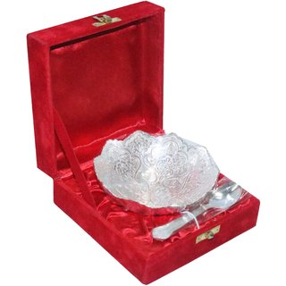 decorifyMe Gift Set of 2pcs Silver Plated Bowl with engraved Spoon in a Velvet G
