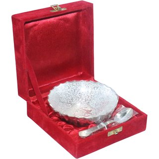 decorifyMe Gift Silverplated Bowl and Spoon Condiment Set