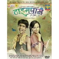 Time pass DVD (Marathi movie)
