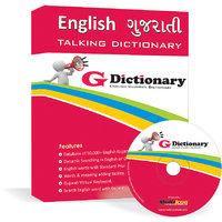 Multiicon G Dictionary (CD Version)