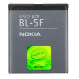 NOKIA BATTERY BL-5F FIT 6210 6290 E65 N93i N95 N96