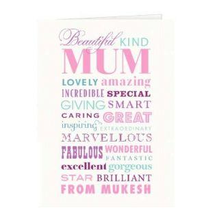 Personalised Sweet Mom Card