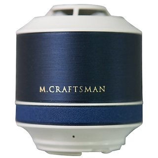 M.craftsman Boom Bluetooth Speaker MC-BOOM-NAVY-BLU
