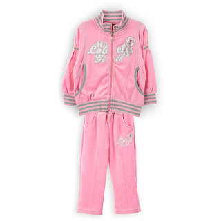Lilliput Embroidered Trophy Tracksuit (8907264039482)