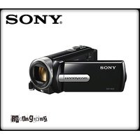 New Sony DCR-SX22E Camcorder @ Best Price..!