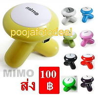 MINI USB ELECTRIC VIBRATING BODY MASSAGER PORTABLE WHOLE BODY MINI USB MASSAGER