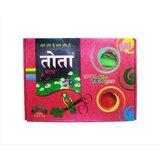 Herbal gulal Gift Pack
