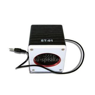 Mini Speaker :: Powerful Sound - T4S1