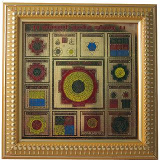 Odishabazaar Sampoorna Kuber Yantram - 24ct Gold Plated In Fram.