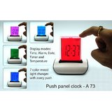 Push Panel LCD Digital Clock With Temprature 612
