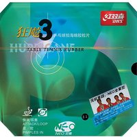 DHS Hurricane 3 neo- Table Tennis Rubber - Black  Genuine Imported from Europe