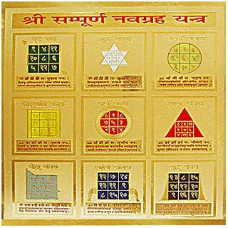 Sampurna Navgrah Yantra With Free Five Mukhi Rudraksha