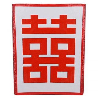 Feng Shui Double Happiness Symbol Poster