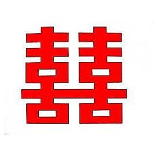 Om Vastu / feng shui / Feng Shui Double Happiness Symbol