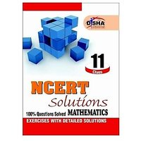 NCERT Solutions - Mathematics  100 Questions Solved (English)