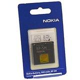 Nokia BP-5M Battery Original