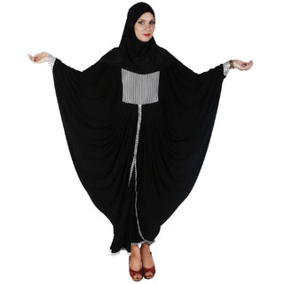 Islamic Attire Kulum Abaya