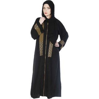Islamic Attire Naimah Abaya