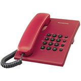 Panasonic KX-TS500MX Corded Landline Phone (Red)