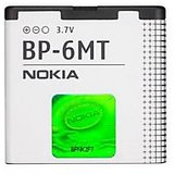 Nokia BL-6MT Battery With Bill + Warranty
