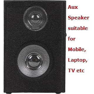 AUX Mobile Wired Home Audio Speaker