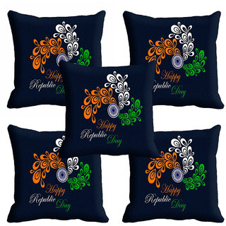 meSleep Black Happy Republic Day Cushion Cover (16x16)