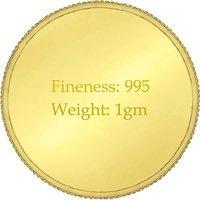 e Gitanjali 1 GM 24KT 995 Purity Plain Gold Coin BIS Hallmarked
