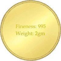 E Gitanjali 2 gm 24KT 995 Purity Plain Gold Coin BIS Hallmarked