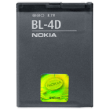 100 Original Nokia Bl 4d Bl 4d Bl4d For N8 N97 Mini E7 00 E5 With 6 Mnth Warrty Loose Packing  Fast And Free Shipping  Quality Assurance