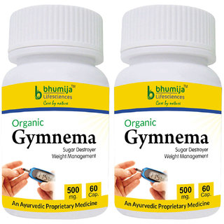 Gymnema Capsules 60s (pack of Two)