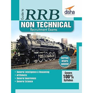 Guide to RRB Non Technical Recruitment Exam (English)(Paperback)