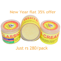 Classic White Cream  Yellow small box