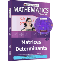 Extraminds Class XII - Maths - Title 2