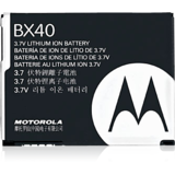 Original Motorola Bx-40 Battery For Zn5, I9, Stature, V8 Razr2, Z9, Zine