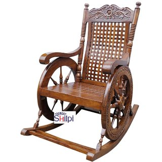 Shilpi Aamazing Shilpi Hand Carved Rocking Chair /Wooden Rocking Chair/Grandpaa