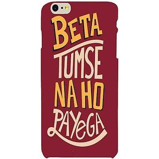 Casotec Funny Criticizing Design Hard Back Case Cover for Apple iPhone 6 Plus / 6S Plus