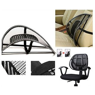 Takecare Comfortable Mesh Ventilate Car Seat Office Chair Cushion For Maruti Wagon R Old 2010-2015