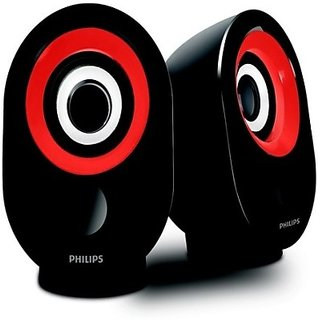 Philips Spa 50 Wired Laptop/Desktop Speaker