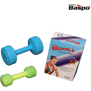 Bhaseen PolyVinyl Dumbells 1 Kg x 2 - Set of 1 Pair of Dumbells