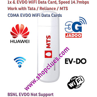 Unlock - Huawei EC315 Import wifi Modem Data Card - Speed 14.7mbps work any OMH